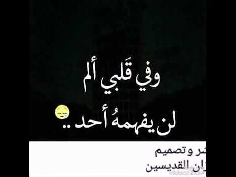 صور صور شعر حزينه , شوف اجمل صور لاشعار حزينة