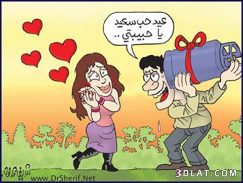 صورة صور عيد الحب مضحكة , اروع صور لعيد الحب مضحكة