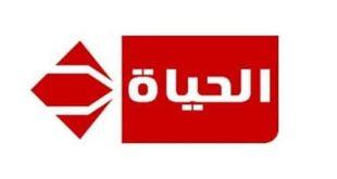 صورة تردد قناة الحياة المصرية , محتويات رائعة ومختلفة تذيعها قناة الحياة المصرية