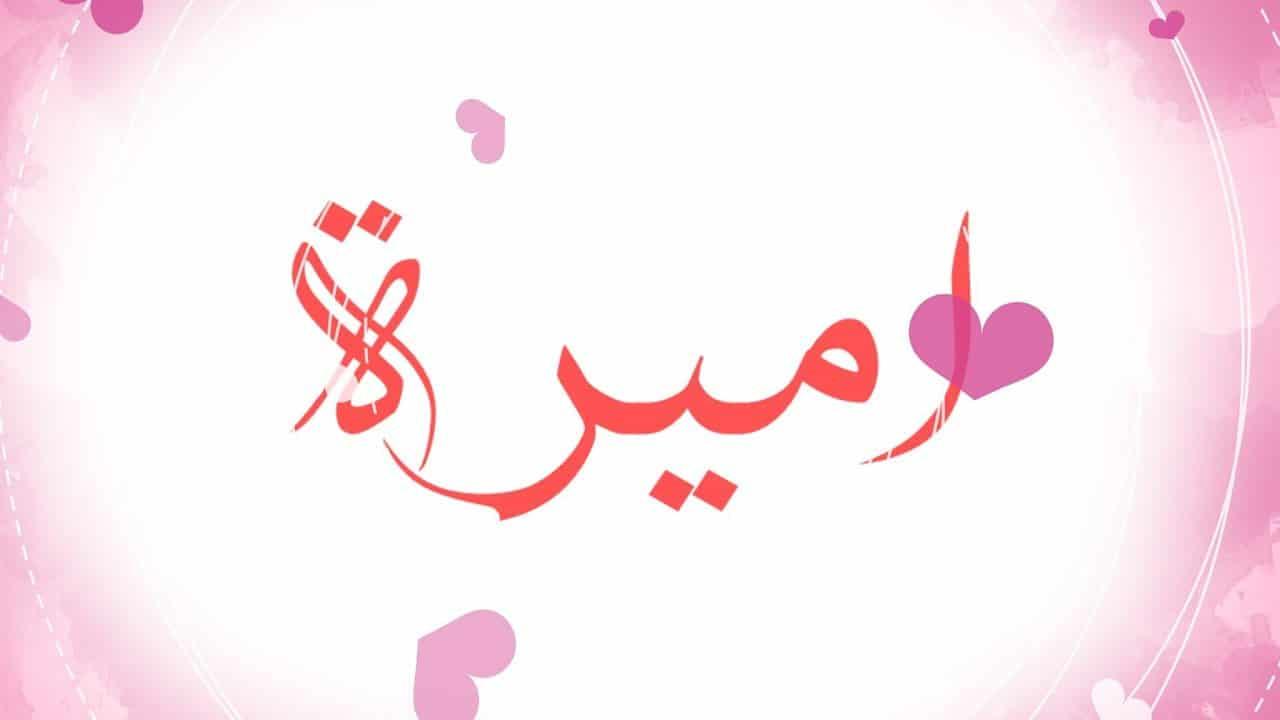 صورة اسماء بنات جزائرية , احلى اسماء جزائرية للفتيات