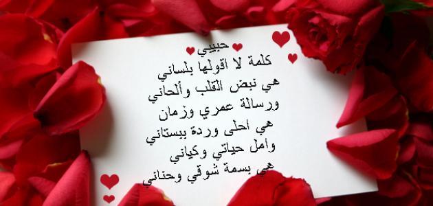 صورة عبارات حب جديده , اجدد واجمل كلمات الحب