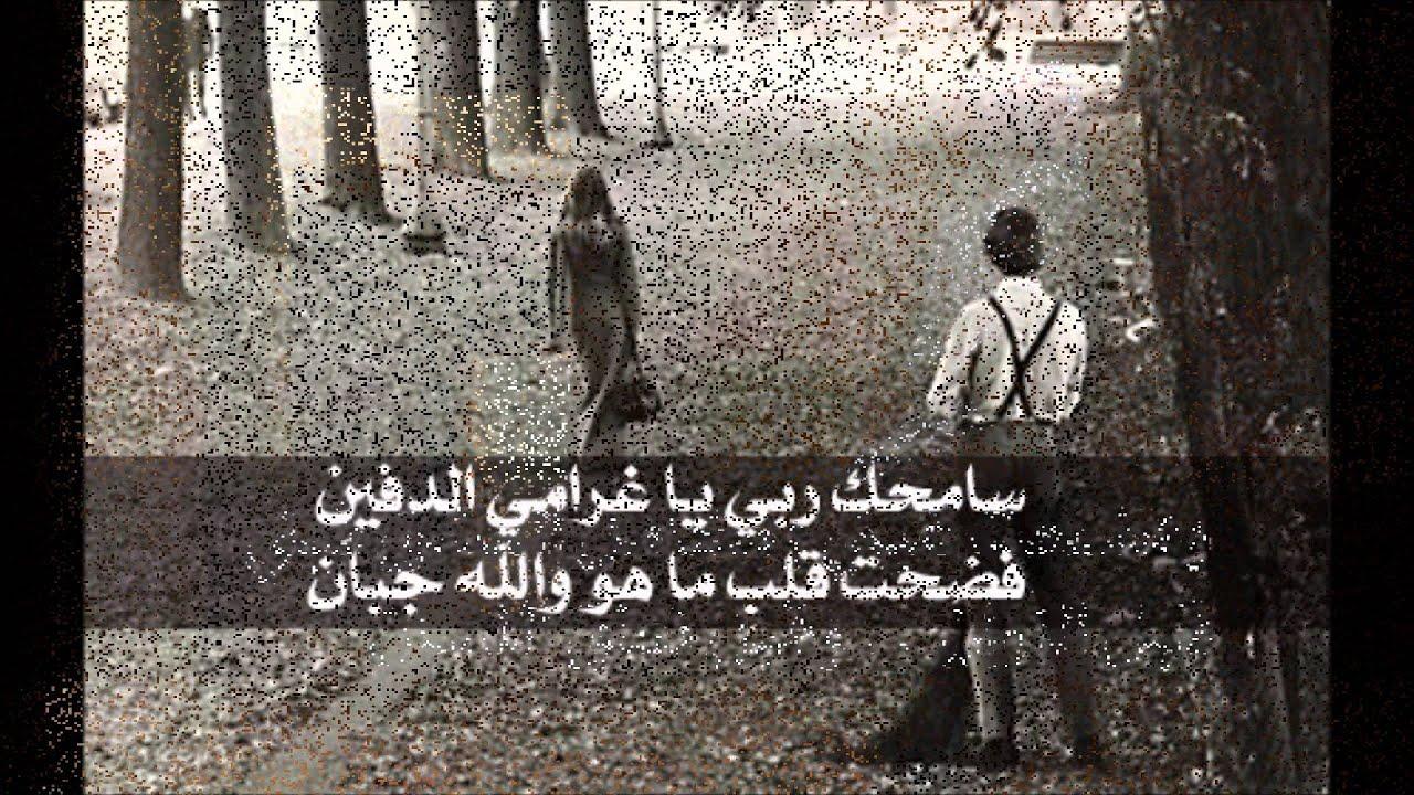 صورة اشعار عن الحب من طرف واحد , وجع الحب من طرف واحد