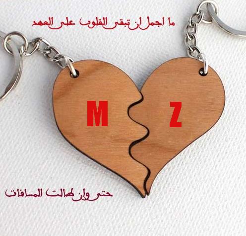 Lifeofanut حرف M و I