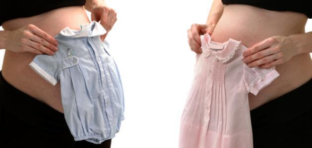 صور كيف اعرف اني حامل بولد او بنت , معرفة نوع الجنين اثناء الحمل
