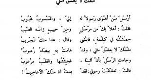شعر عن الاب المتوفي بالفصحى , قصيدة عربية للاب المتوفي