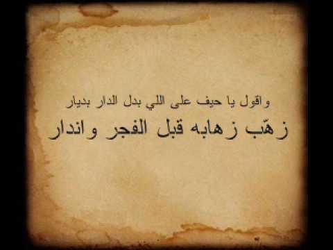 صورة كلمات في رثاء الاخ , احن كلام لوداع الاخ 1356