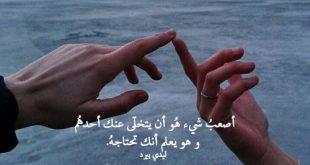كلام القلب للحبيب , كلمات حب وعبارات رومانسية