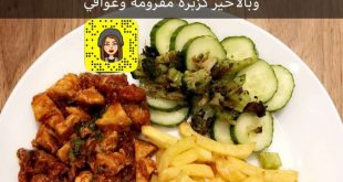 صور طبخات بصدور الدجاج , طبخات سهله للصدور الدجاج