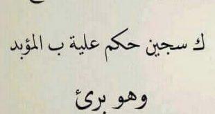 كلمات في الغزل , اروع العبارات الرومانسية للحبيبة