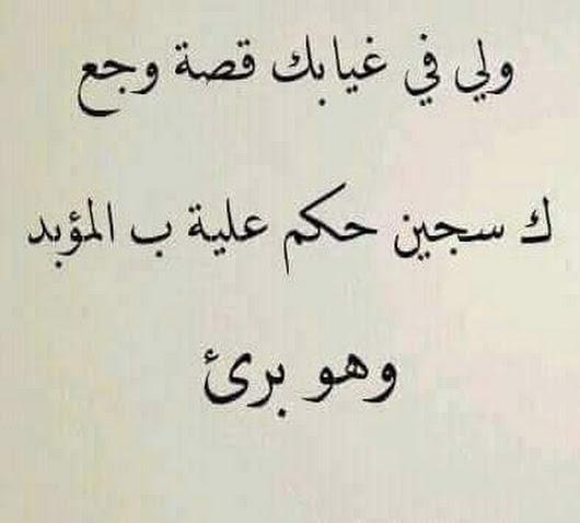 صورة كلمات في الغزل , اروع العبارات الرومانسية للحبيبة