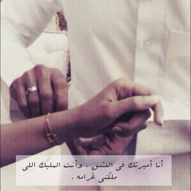 صورة كلمات جميلة للزوج , عبارات حب وغرام للزوج