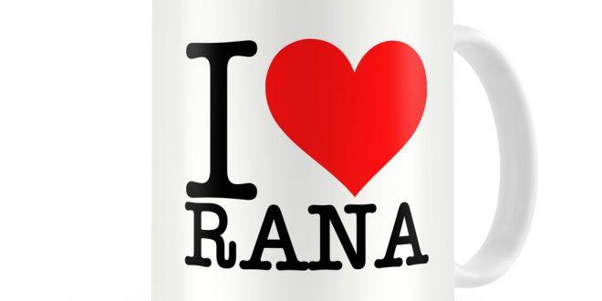 صورة اسم رنا بالانجليزي , تشكيلة جديدة لاسم رنا باللغة الانجليزية