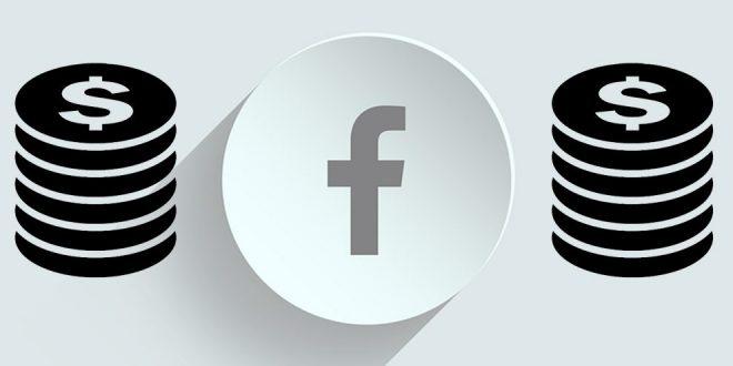 صور كيف تربح من الفيس بوك , استغل الفيس بوك في الحصول علي المال الدائم بطرق سهلة
