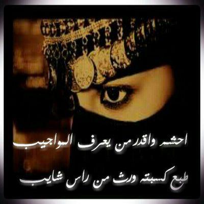 شعر بدوي للحبيب شعر متميز ويختلف عن باقي الاشعار المعتادين عليها