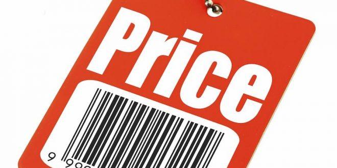 صور طريقة تسعير المنتجات , خطط لتسعير المنتجات