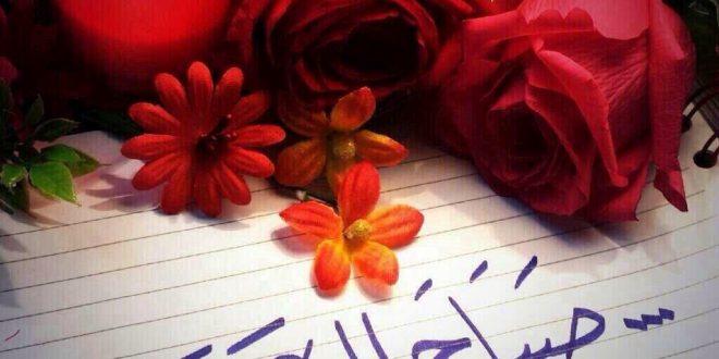 صورة صور صباح الخير حلوه , صور صباحيه عليها كلام