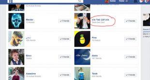 اجمل الاسماء على الفيس بوك , اسم جديد للشباب والبنات على مواقع التواصل الاجتماعي