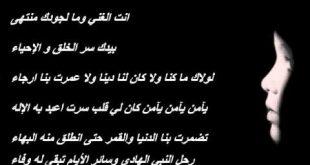 اقوى شعر عربي , شعر لا مثيل له تعرف علي افضل الاشعار العربية