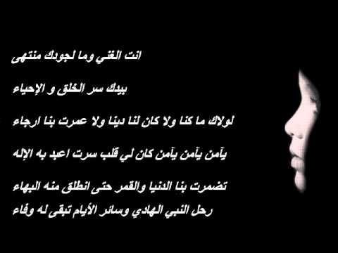 صورة اقوى شعر عربي , شعر لا مثيل له تعرف علي افضل الاشعار العربية