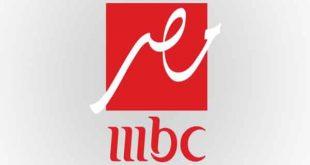 تردد قناة ام بي سي مصر 1 , استمتع مع افضل القنوات المصرية علي شاشتك