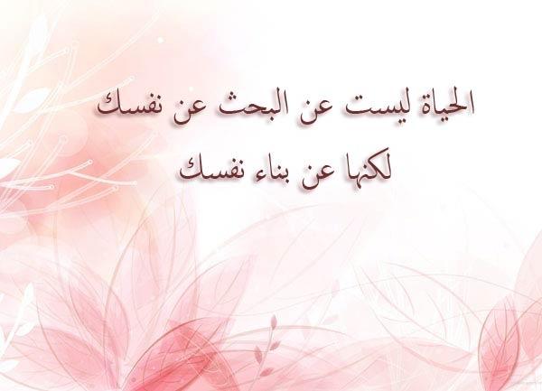 صورة صور كلام جميل , كلمات جميلة ليها معني