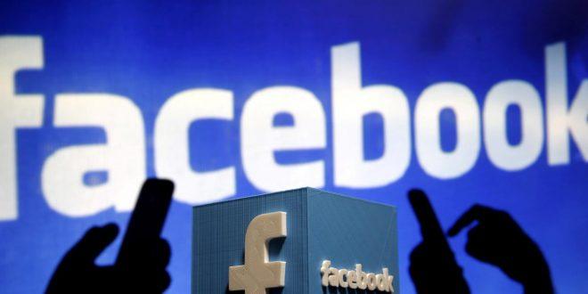 صور احسن الصفحات على الفيس بوك , استفاد من وقتك علي الفيس بوك بمتابعة افضل الصفحات عليه