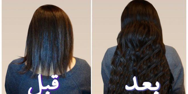 صور احسن طريقة لتطويل الشعر , وصفات سهلة تفيد شعرك