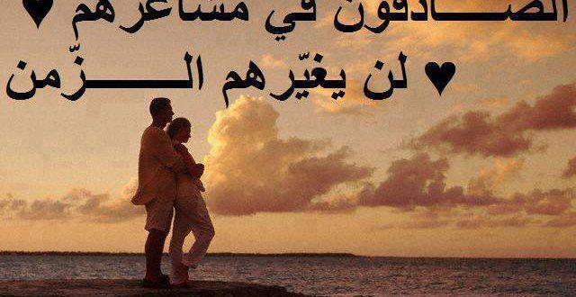 صور احلى كلام صورحب رومانسيه , تعالو نعرف يعني اي حب