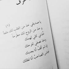 الصديقه الوفيه 13hff Twitter 14