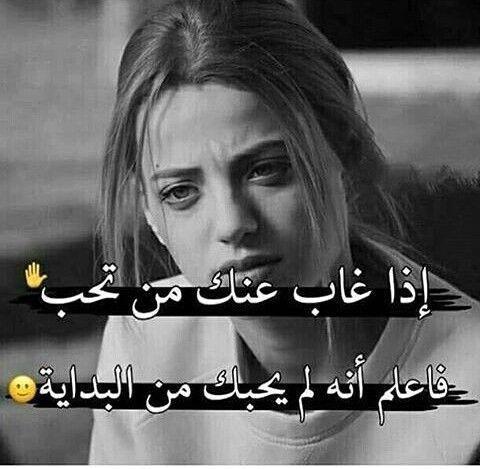 صورحزينه مع عبارات حزينه فيس بوك حزن السوشيال ميديا اعتذار