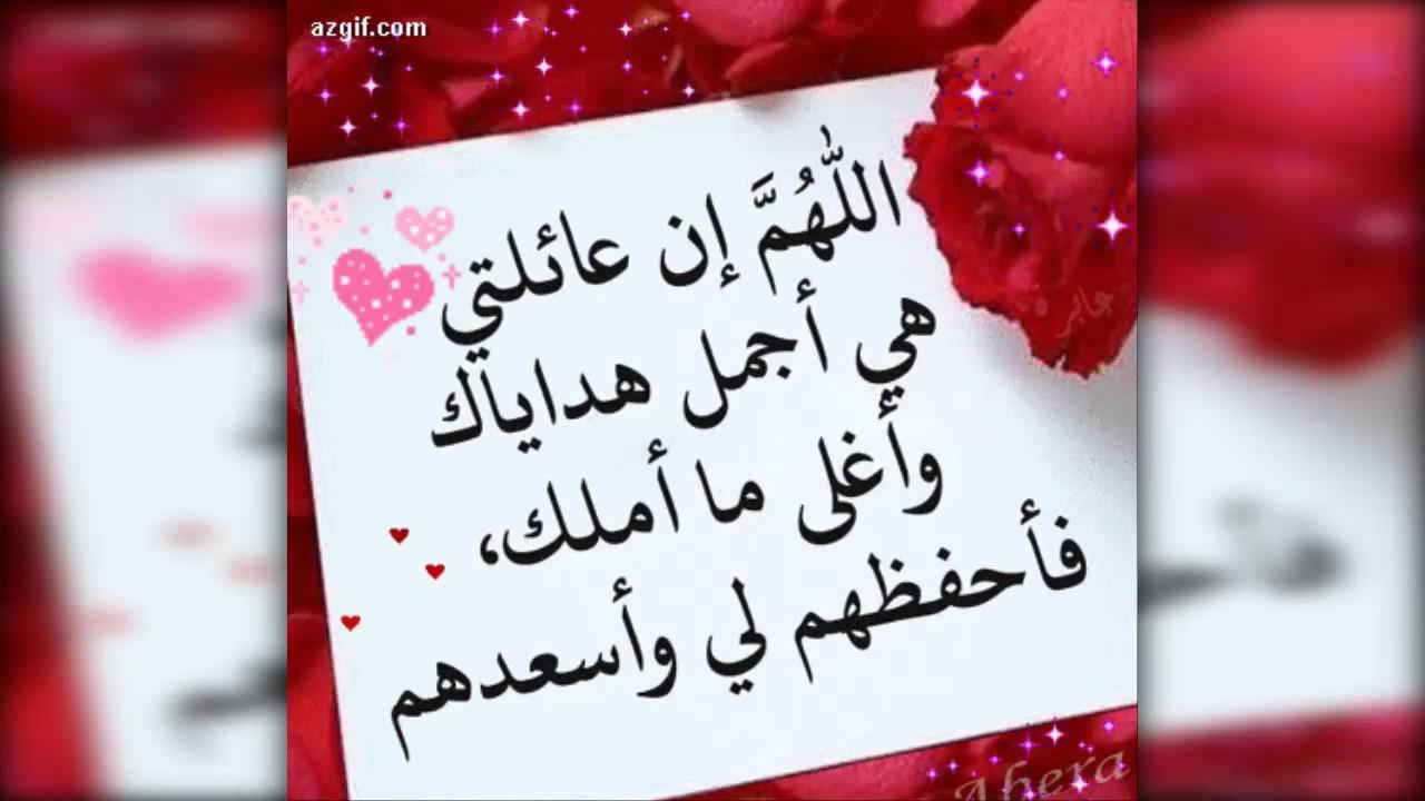 صورة اجمل الصور الادعية الدينية , صور اسلاميه مصورة 3989 1