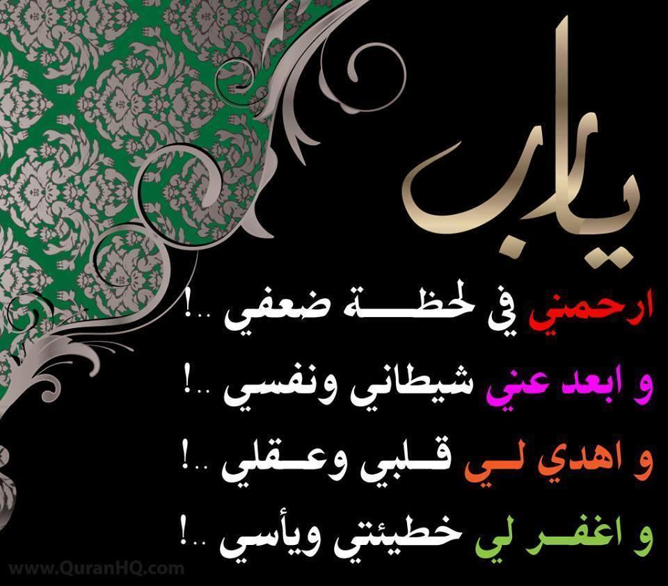 صورة اجمل الصور الادعية الدينية , صور اسلاميه مصورة 3989 3
