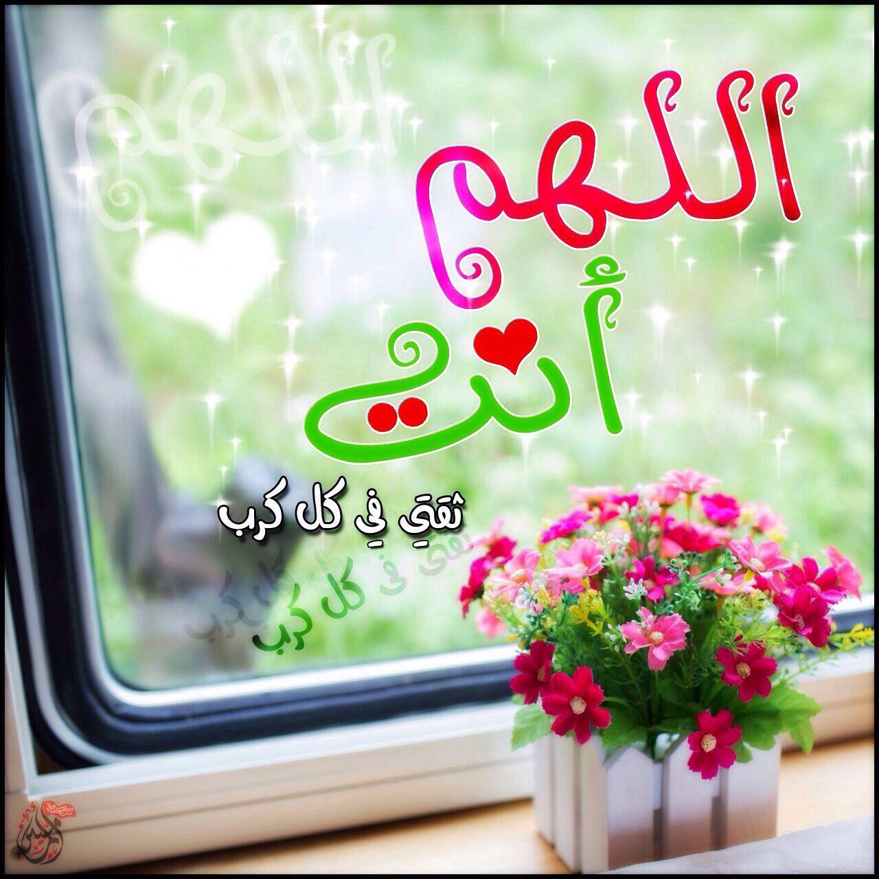 صورة اجمل الصور الادعية الدينية , صور اسلاميه مصورة 3989 4