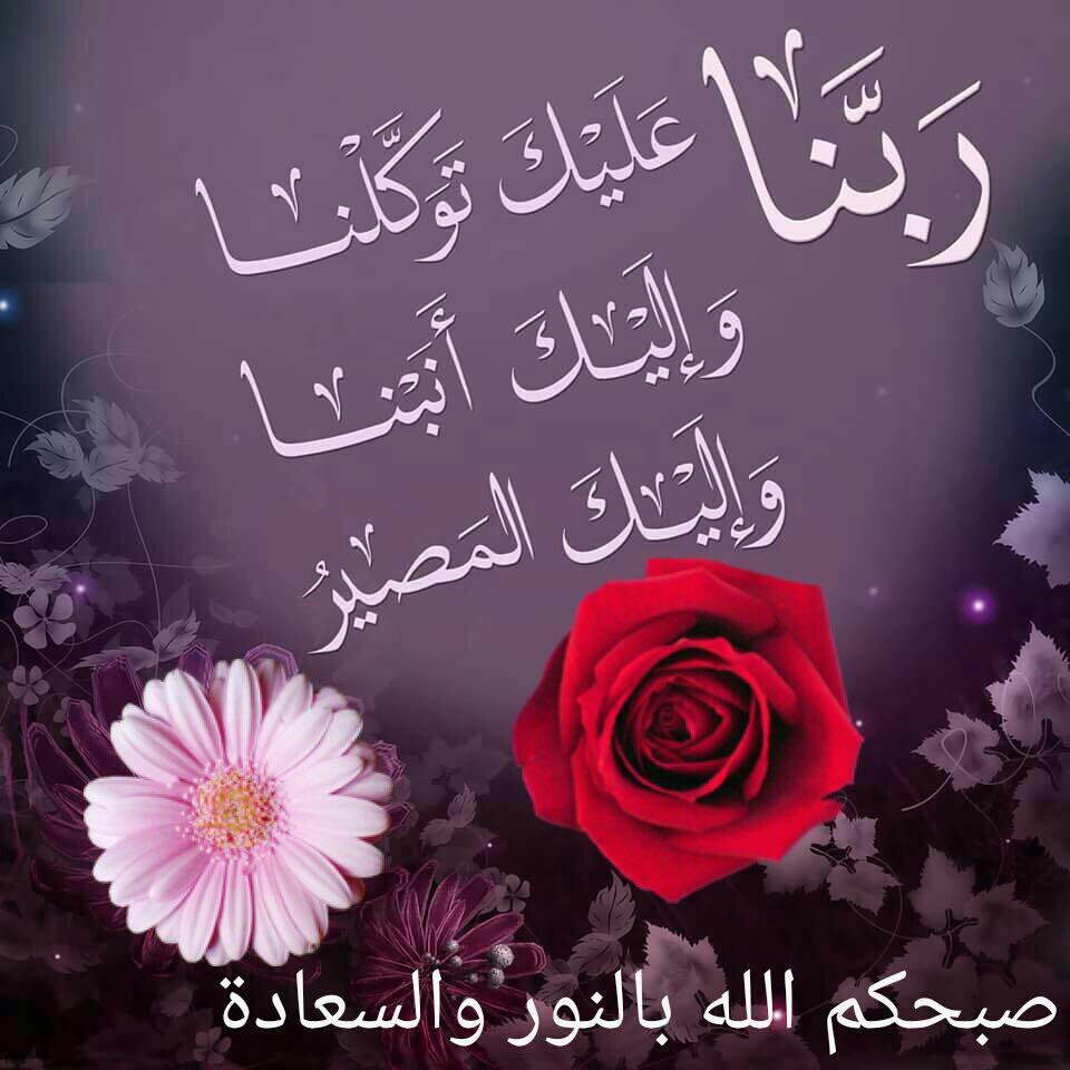 صورة اجمل الصور الادعية الدينية , صور اسلاميه مصورة 3989 5