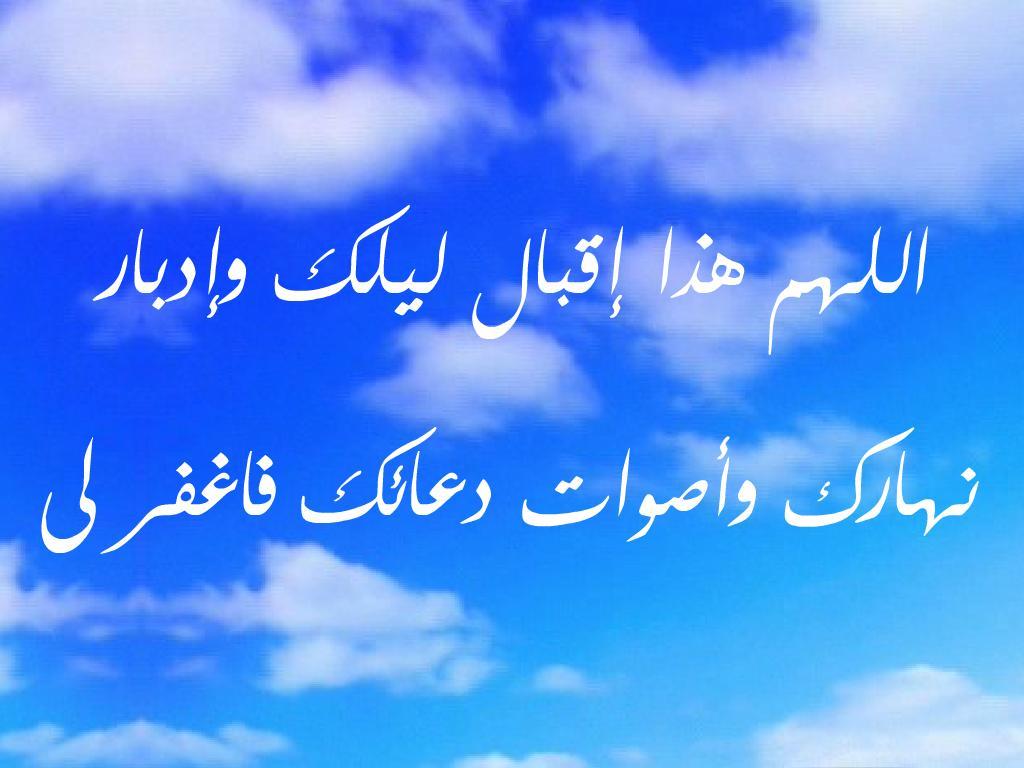 صورة اجمل الصور الادعية الدينية , صور اسلاميه مصورة 3989 6