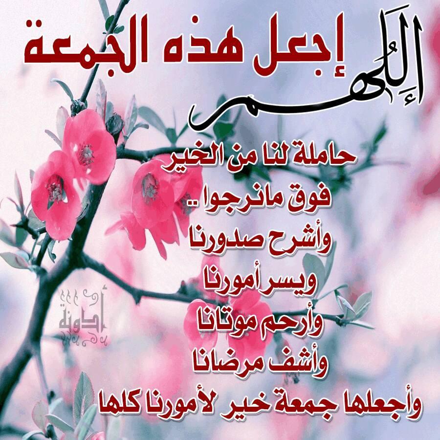 صورة اجمل الصور الادعية الدينية , صور اسلاميه مصورة 3989 8