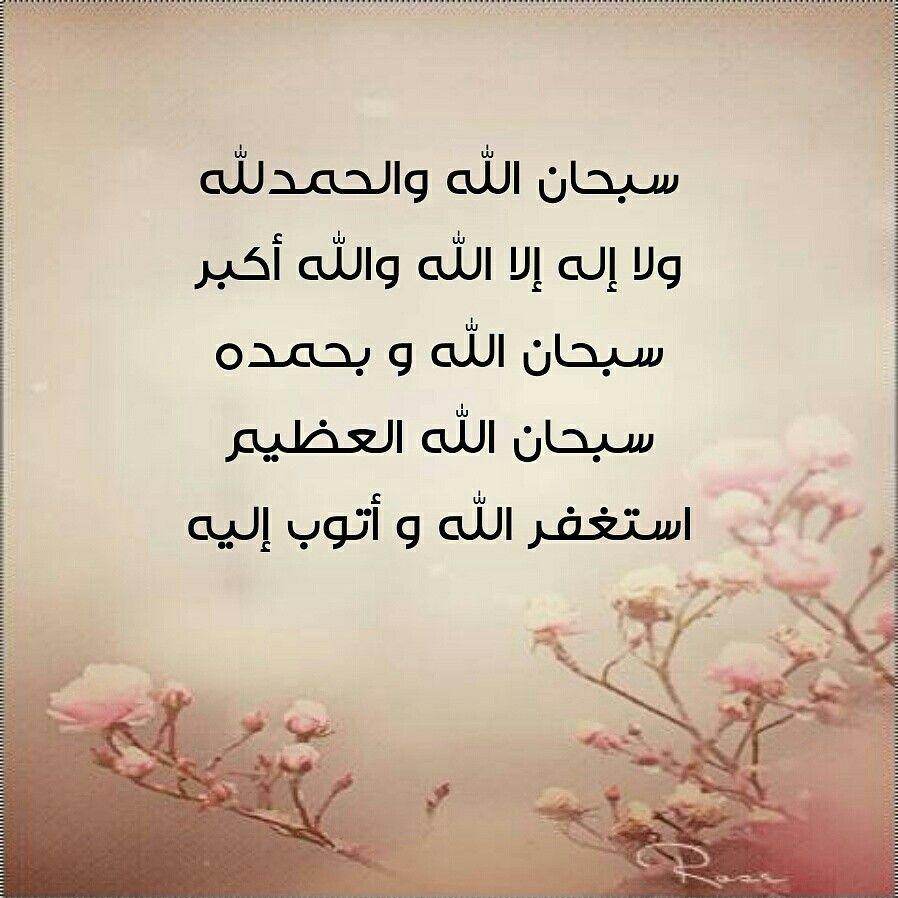 صورة اجمل الصور الادعية الدينية , صور اسلاميه مصورة 3989 9