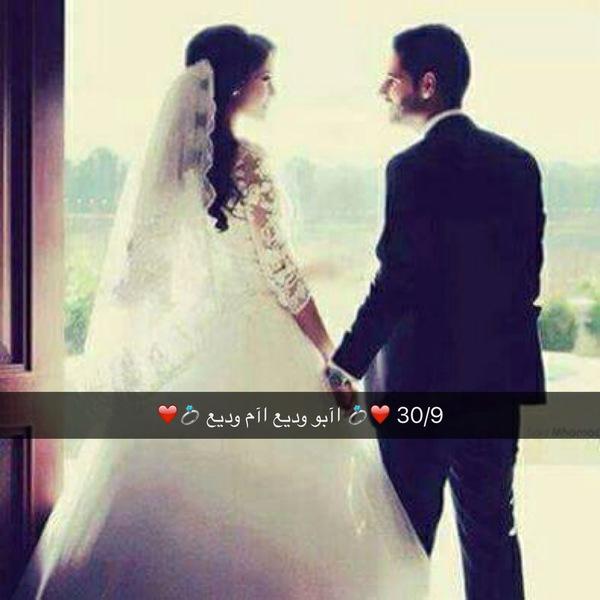 صورة صور عرسان مكتوب عليها , اجمل صور تهنئه للزواج 762 16