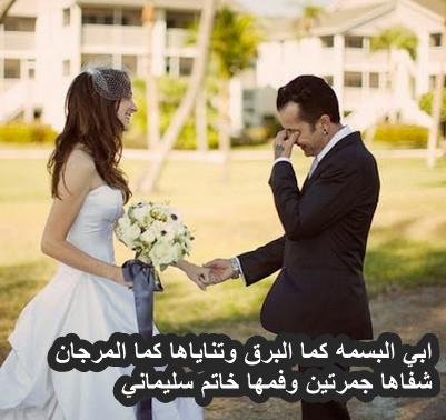 صورة صور عرسان مكتوب عليها , اجمل صور تهنئه للزواج 762 19