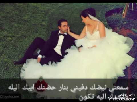 صورة صور عرسان مكتوب عليها , اجمل صور تهنئه للزواج 762 22