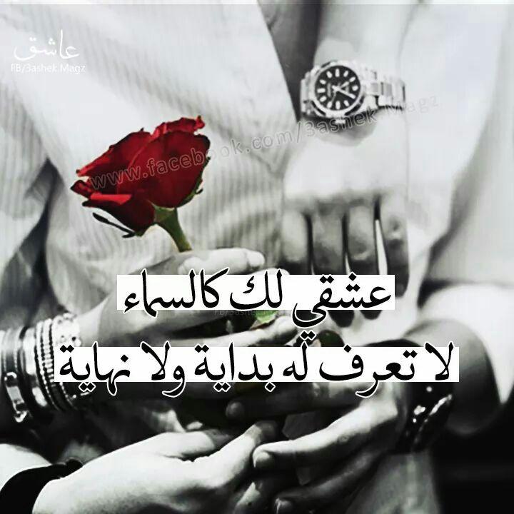 صورة صور حب وغرام بنات , احلى صور رومانسيه