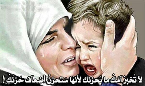 صور صور عن حب الام لابنها , اصدق حب في العالم