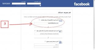 صور كيفية سرقه فيس بوك , حرامي السوشيال ميديا ازاى يكون