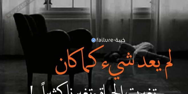 صورة صور حزن وقهر , صورة تعبر عن الالم و الزعل