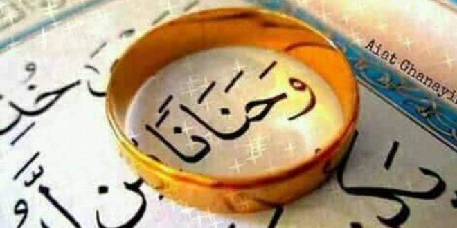 صورة اسماء بنات من القران , احلى اسماء باجمل معانى للبنات من القران الكريم