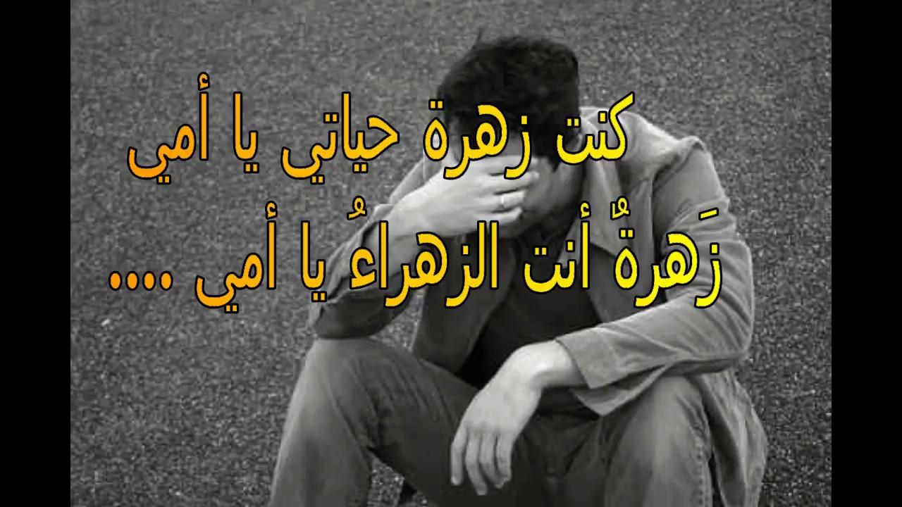 صورة كلمات تبكي الحجر عن الفراق , الام الفراق فى كلمات