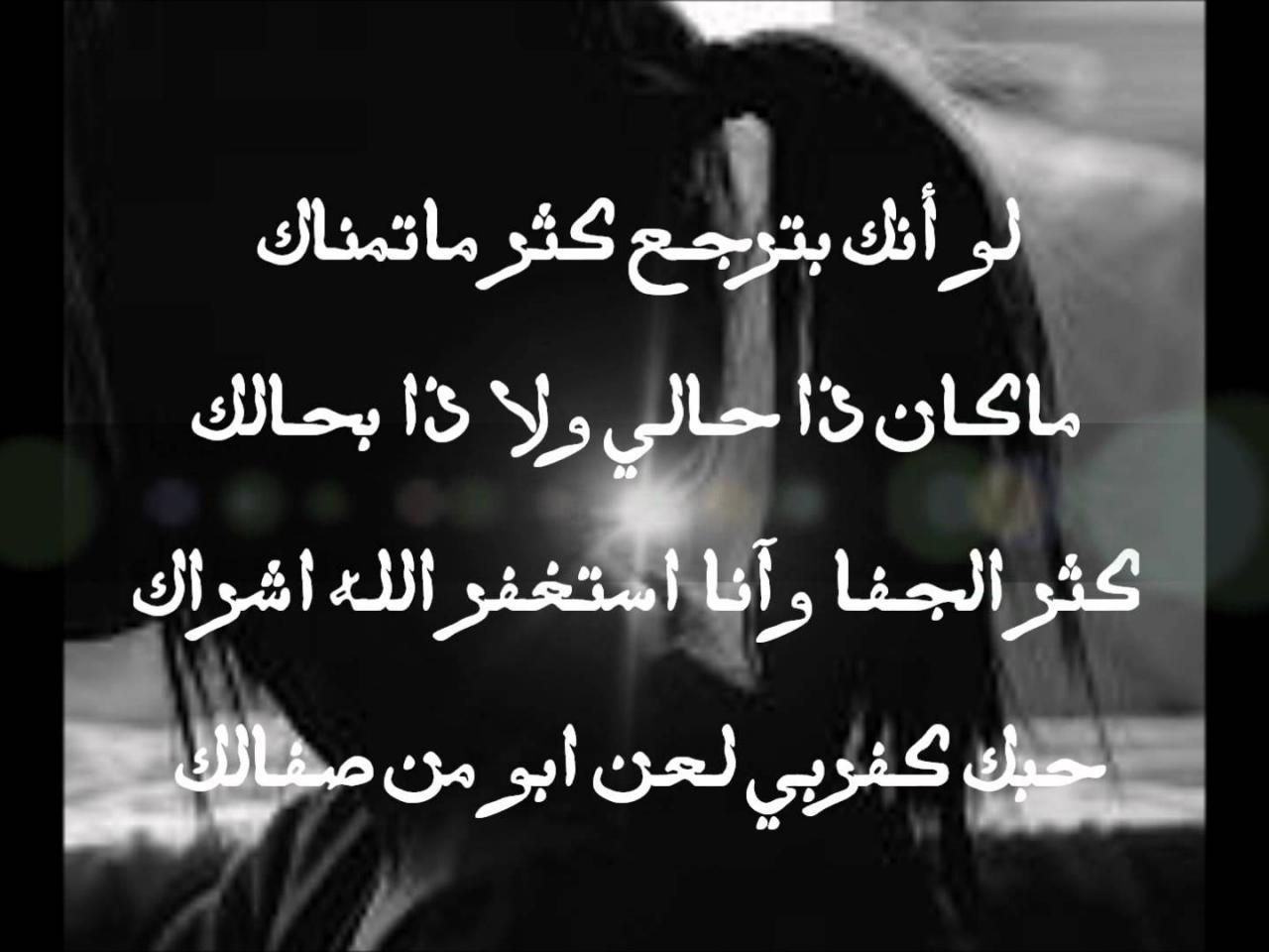 صورة بوستات شعر حب , الحب هو نبض القلب