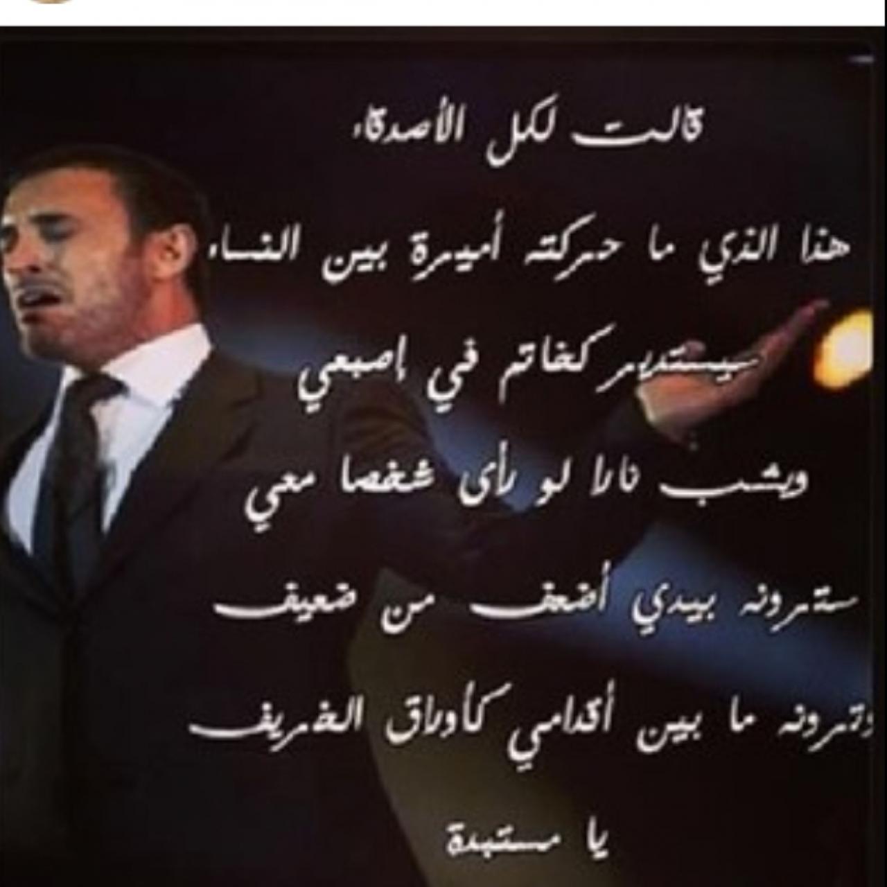 صورة كلمات يا مستبدة , رائعة نزار قبانى بصوت قيصر الغناء العربي