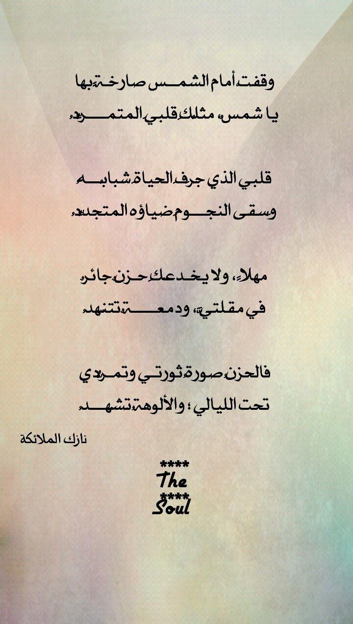 اشعار خليجيه قويه , فى القصائد العربية اقوى التعبيرات ...
