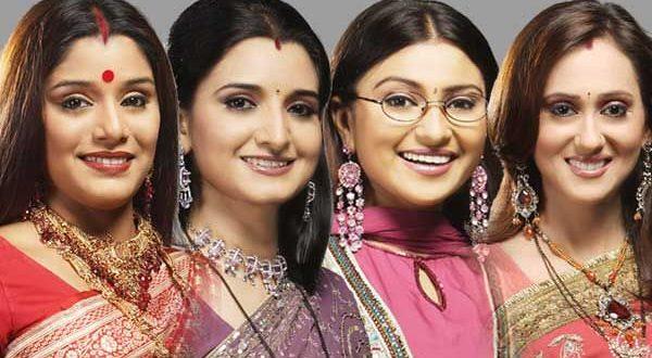 صورة بنات زينة البيت , اجمل المسلسلات الاجتماعيه الهندية